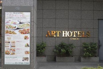 Hotel Art Hotels Omori